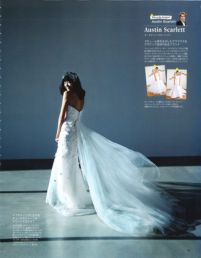 25ansdress Japanese Publication