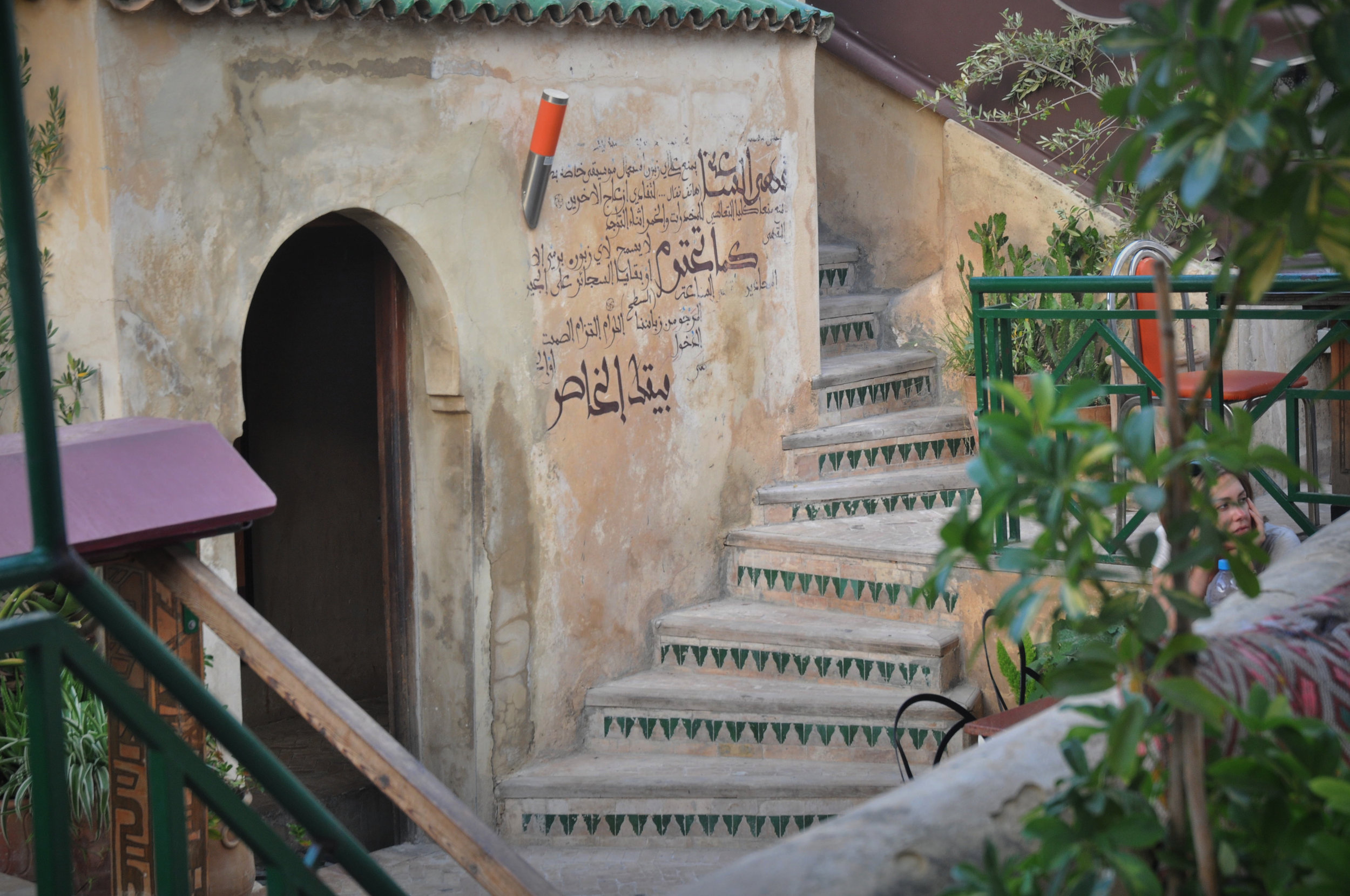 MOROCCO - If you solve enough problems, you get to go home