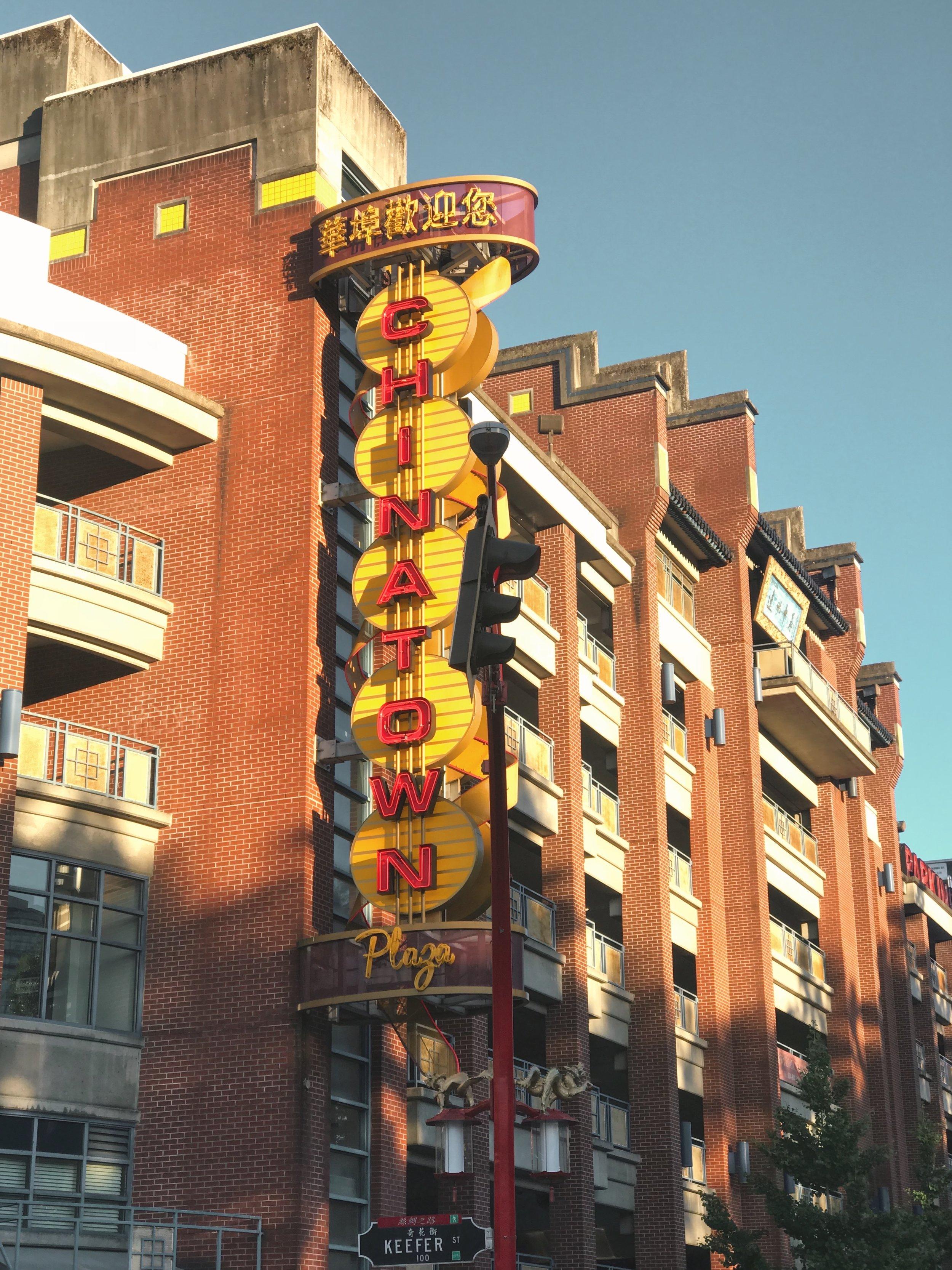 Vancouver Chinatown [1].jpg