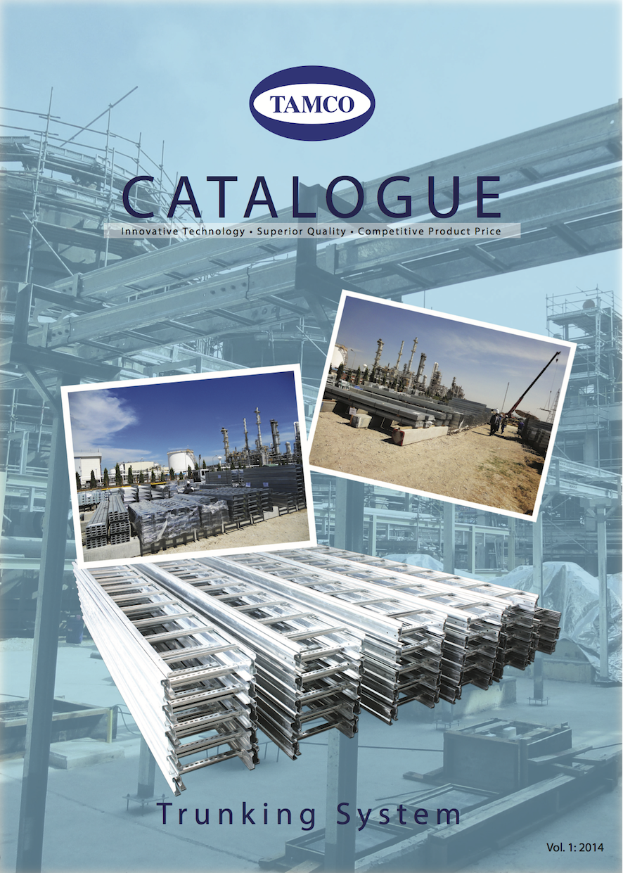 Trunking System Catalogue