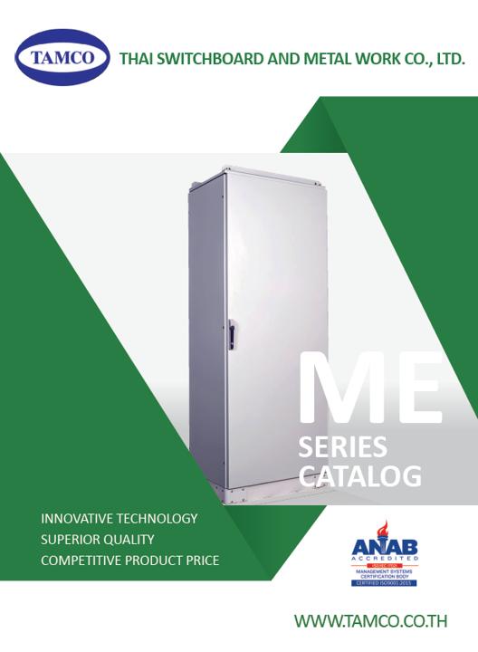 MDB Catalogue