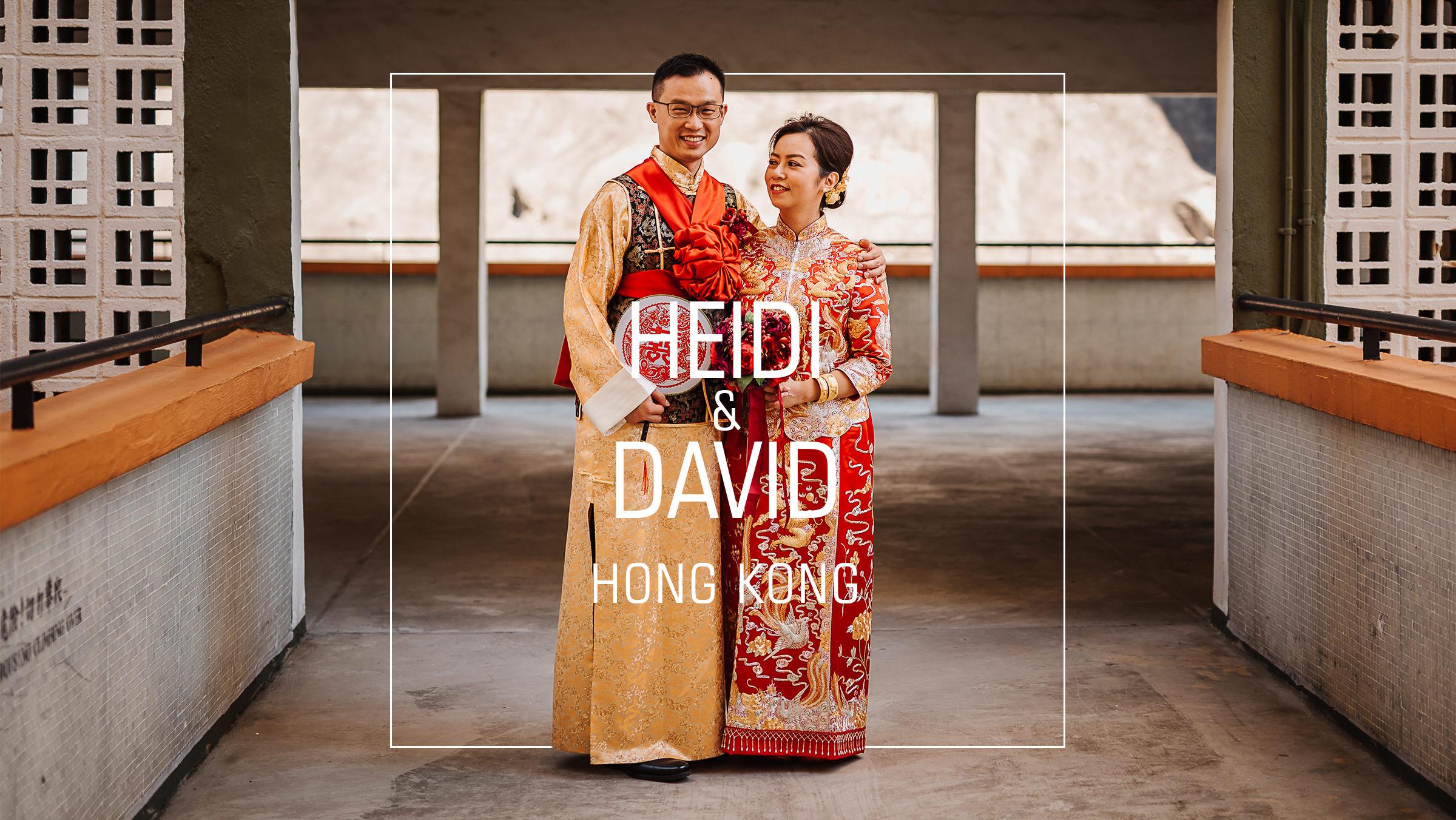 Heidi and David.jpg