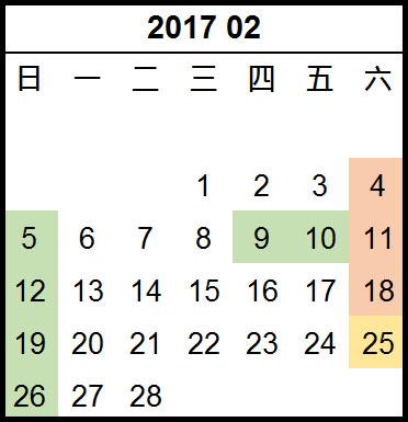 SMS316 date 2.jpg