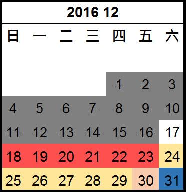 SMS316 date 12.jpg