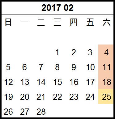 HK316+ date 2.jpg