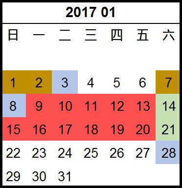 HK316+ date 1.jpg