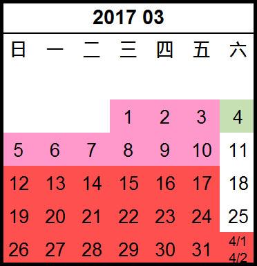 HK316+ date 3.jpg