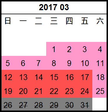 HS316+ date 3.jpg