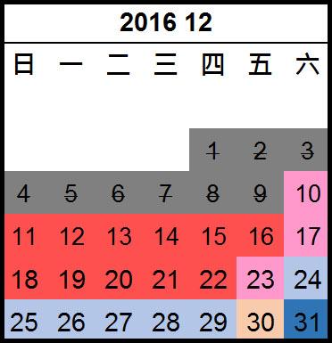 HS316+ date 12.jpg