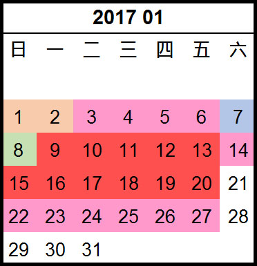 HS316+ date 1.jpg