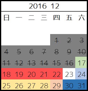 TI416-417-12.png