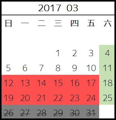 TI416-417-03.png