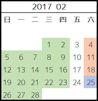 SA316-319-02.jpg