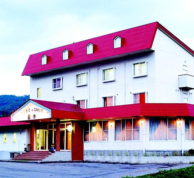Felse Inn Gakusui-1.jpg