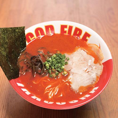 God Fire ($14.00/$13.50)