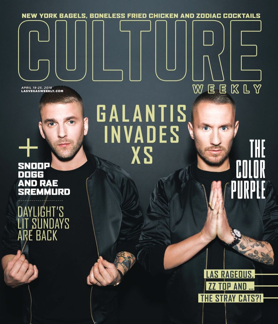 GALANTIS FEATURETTE - CULTURE WEEKLY 2018