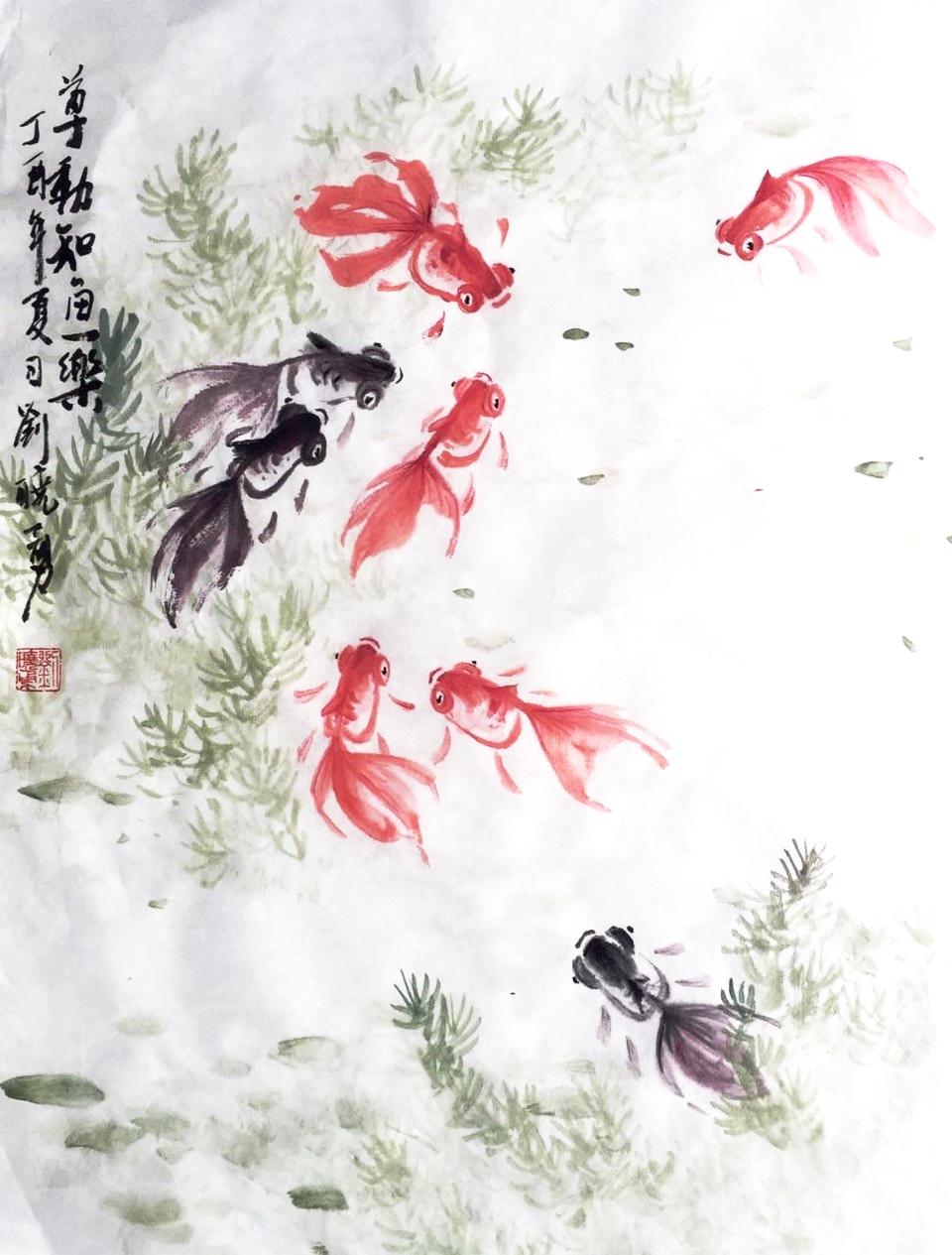 Liu Xiaoyong Black Red Goldish Weeds 2.jpg