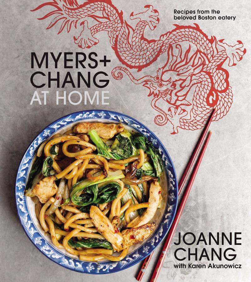 MC book cover.jpg