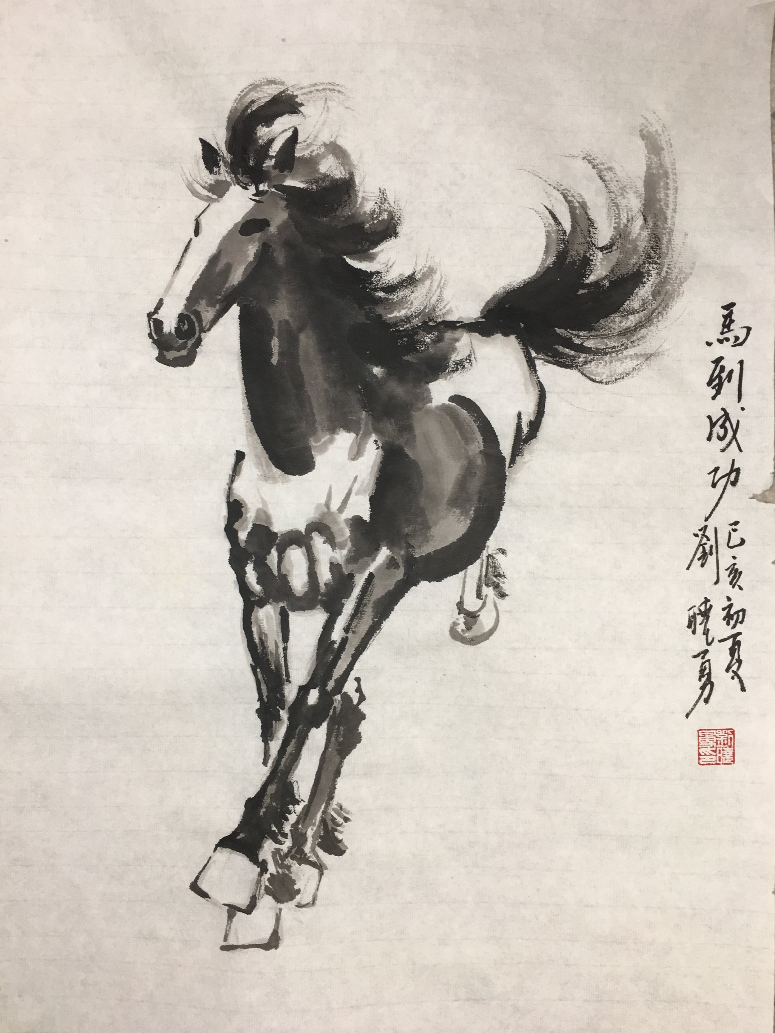 Chinese Brush Painting For Adults Horses Bcnc