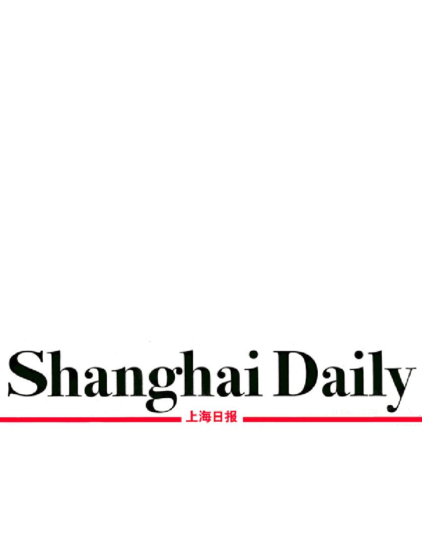 1335182909_shanghai-daily.jpg