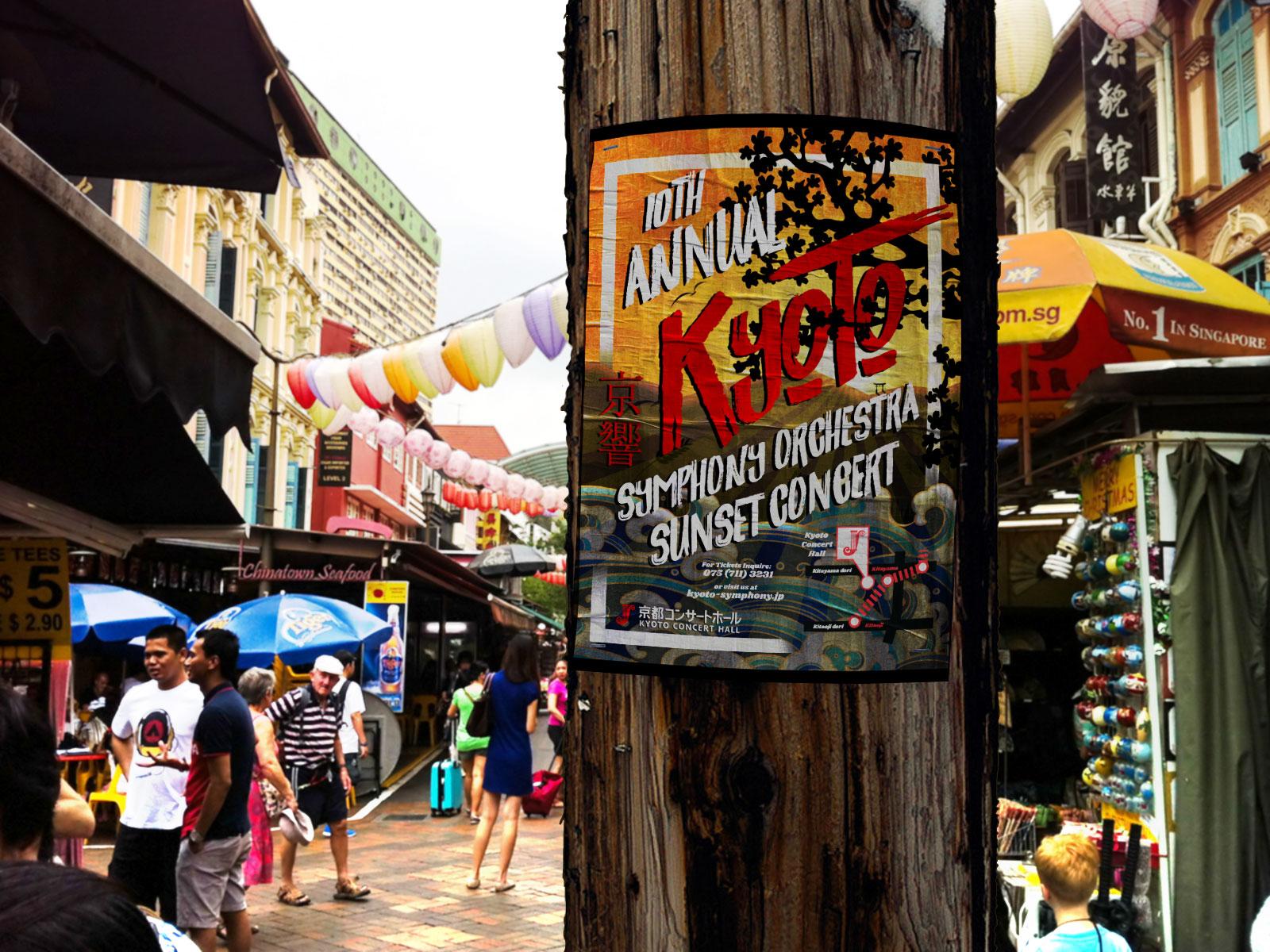 Utility-Pole-Flyer--Poster---Symphony.jpg