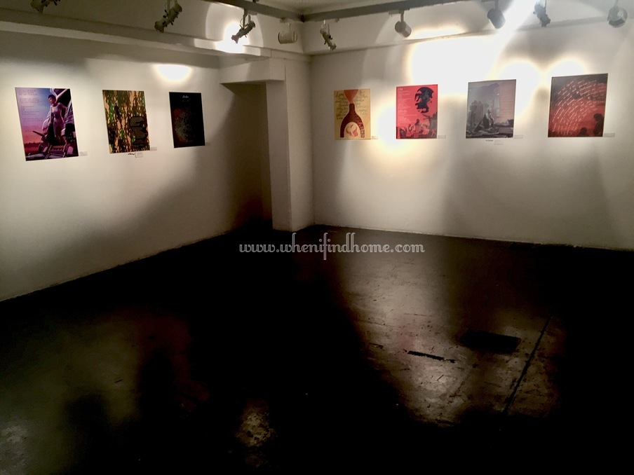 home is exhibition .jpg