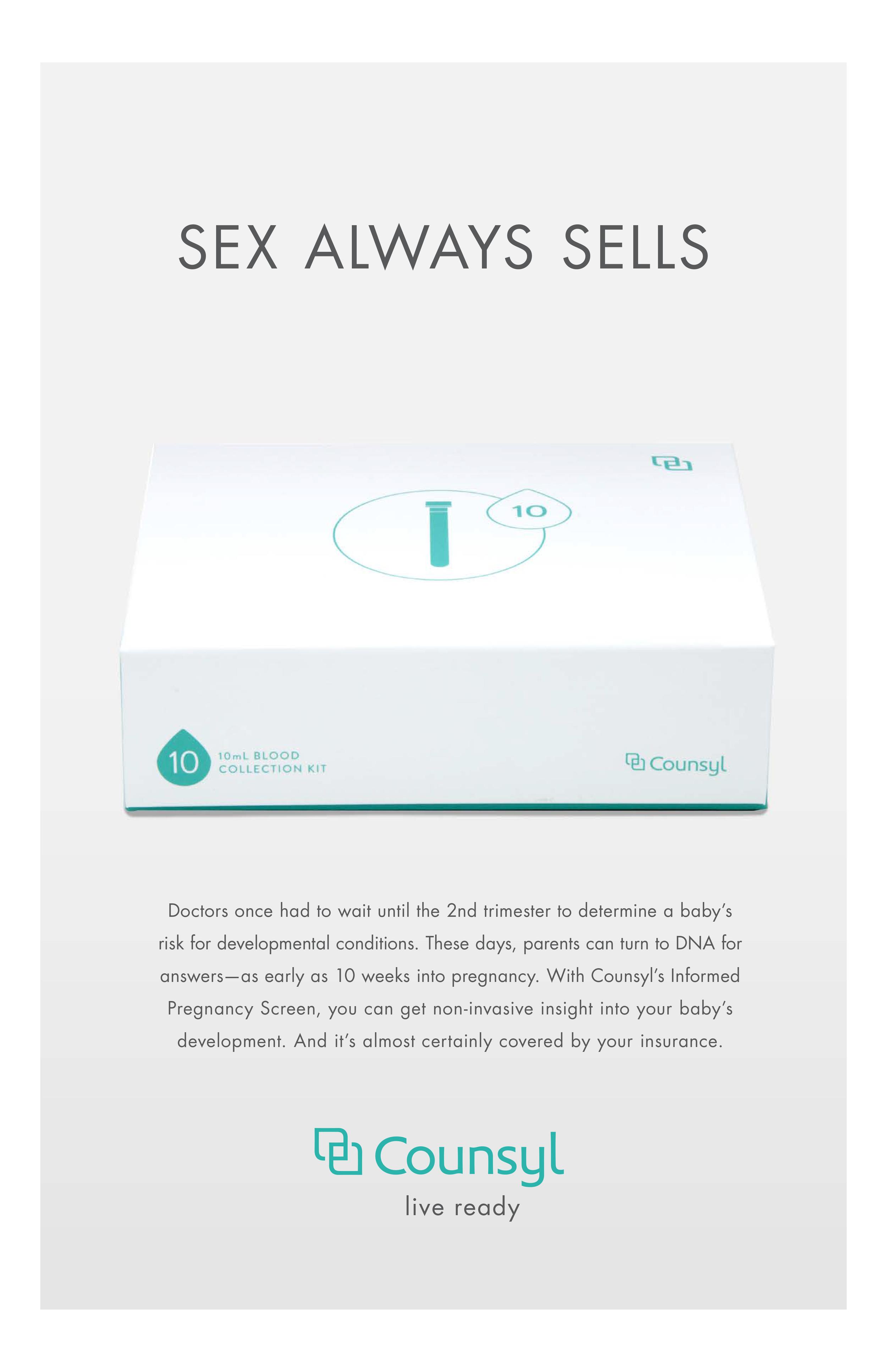 box_ads-2.png