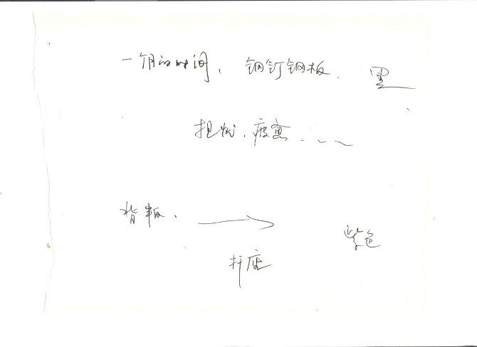 Jingjing%201_jpeg650px.jpg