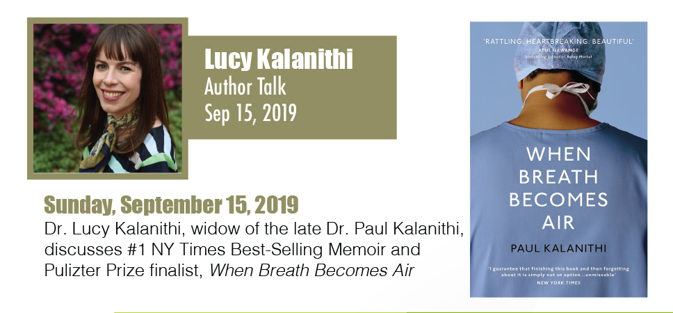 _Corporate-Sponsor-Brochure-Lucy Kalanithi-descriptions-final.jpg