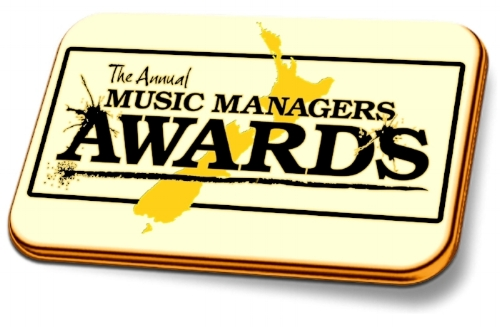 mmf_awards_logo.jpg