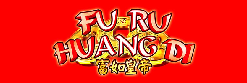 epg-fu-ru-huang.jpg