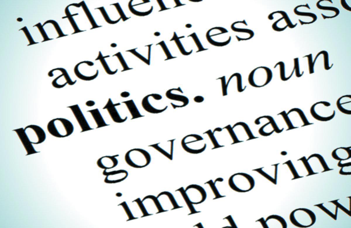 Issues, Public Policy, Cr. Google free.jpg