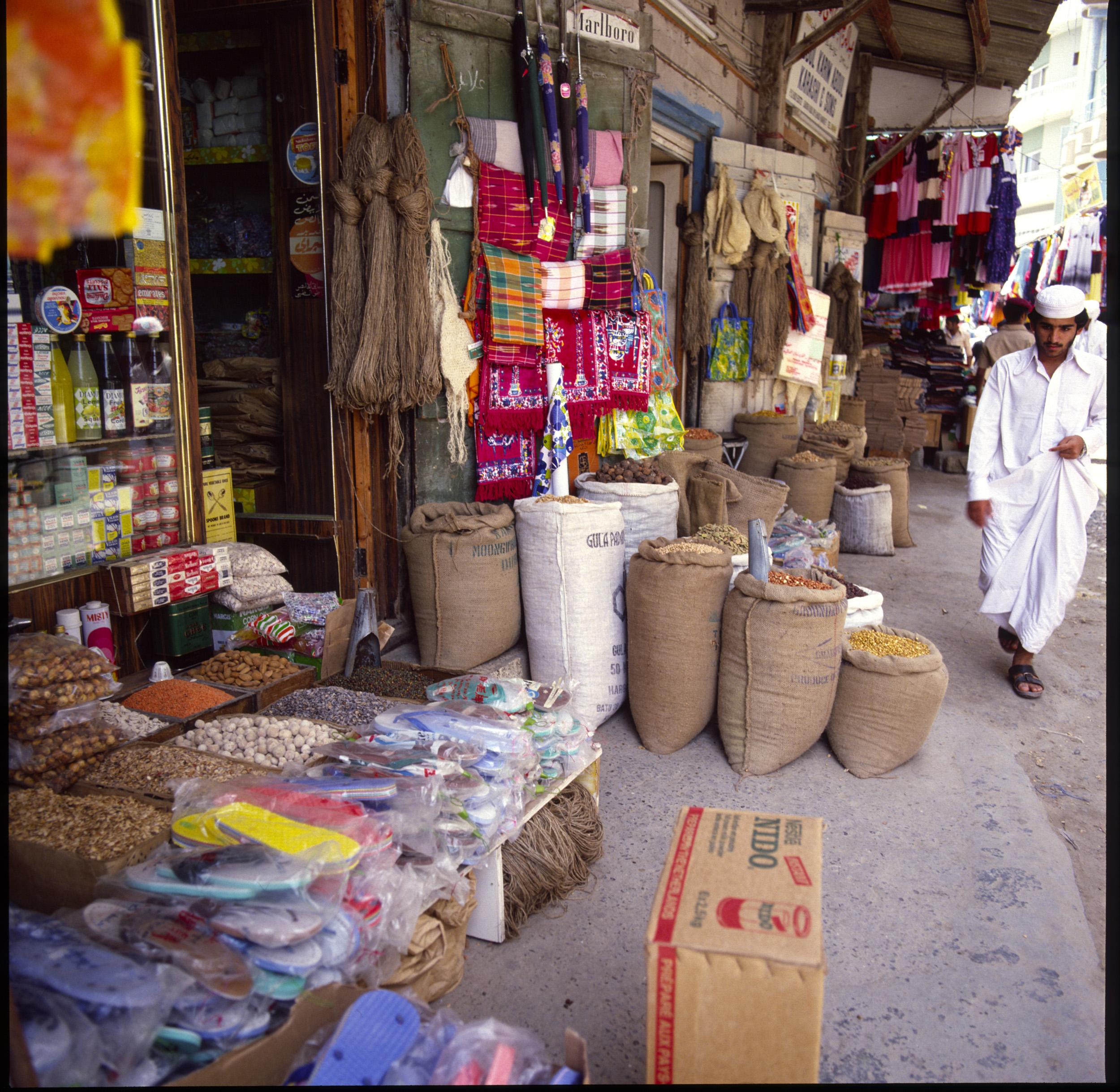Dubai Old Town 5