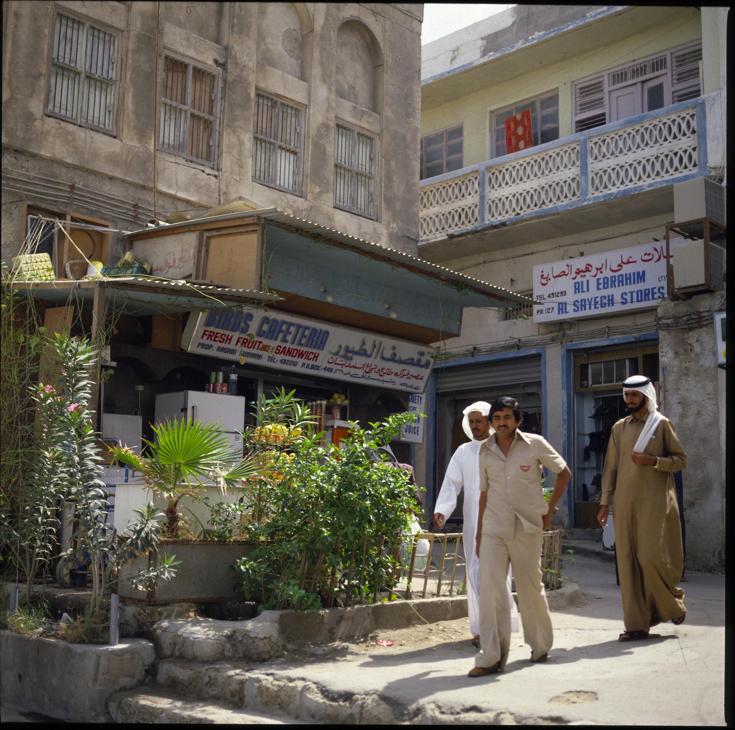 Dubai Old Town 3