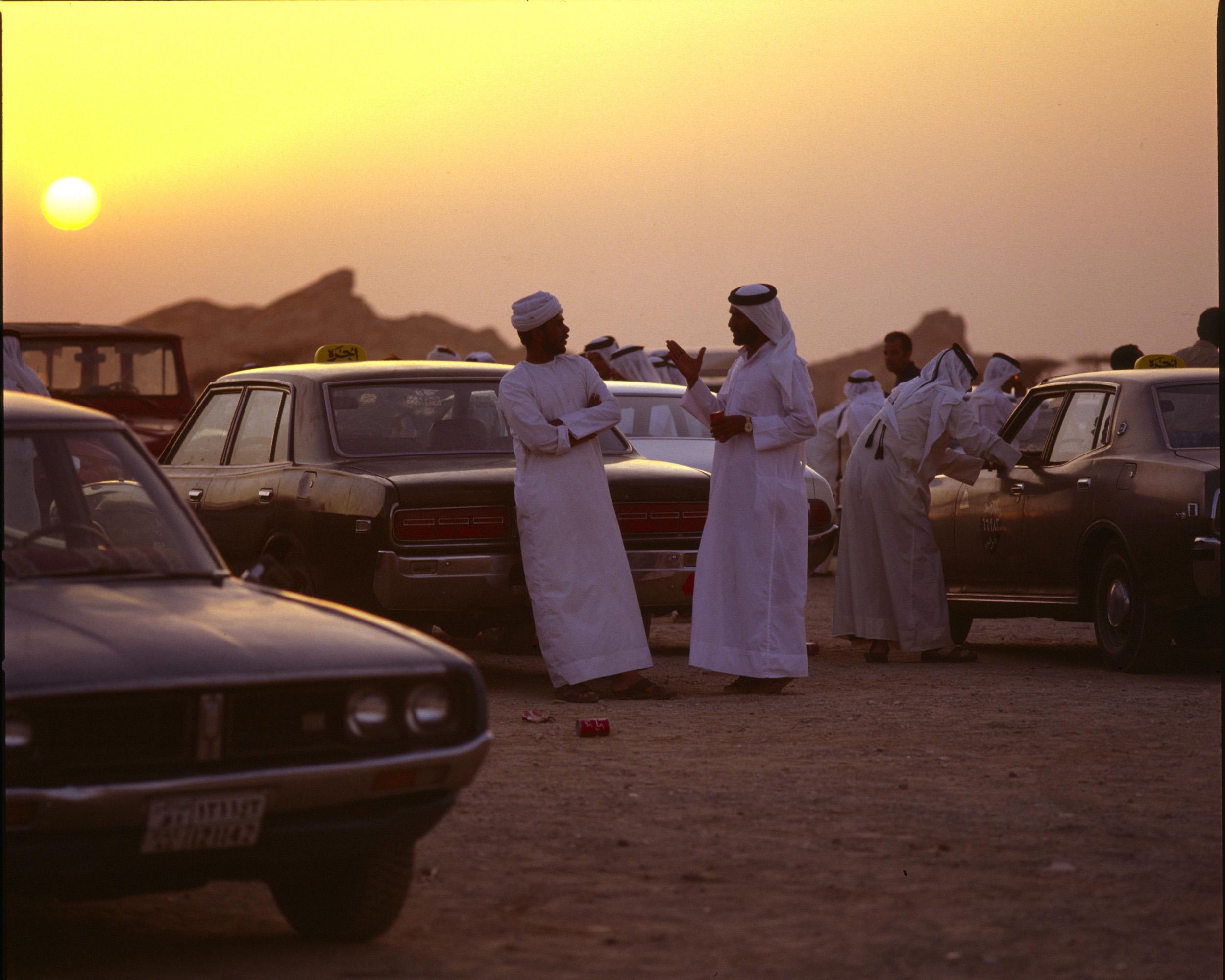 Al Ain, UAE, 1980