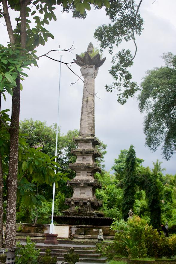 Shrine Monument