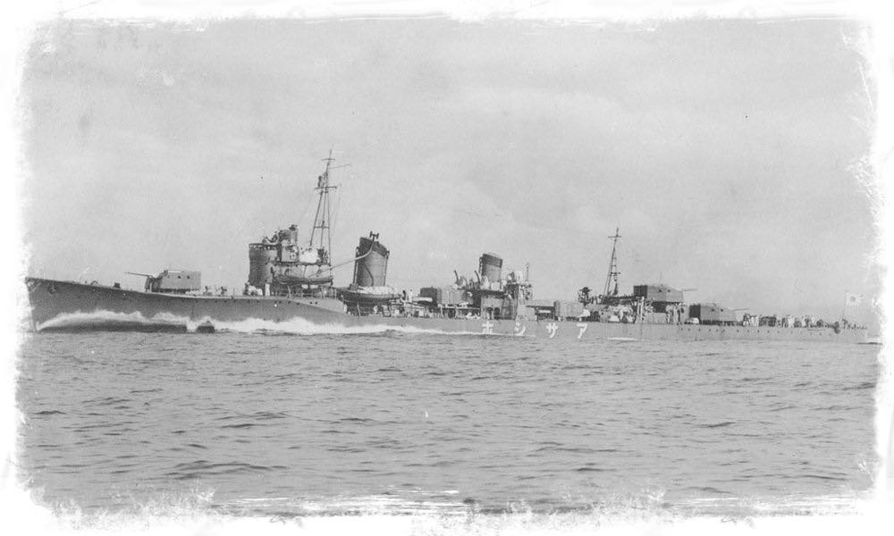 The Japanese Destroyer Asashio