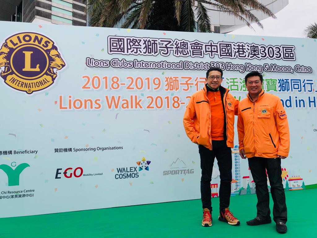 Lion Clubs International District 303 Lion Walk 2018-2019   Supporting the community is a joy! E-GO is to be proud to support Lion Clubs International District 303 Lion Walk 2018-2019. Thanks for all the volunteers who were keeping the event safe and operating smoothly behind the scene!