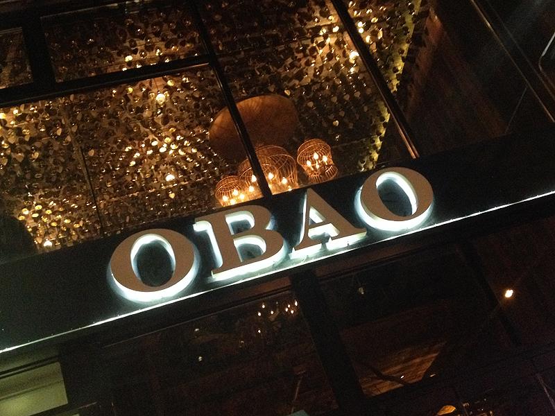 OBAO-in-Hells-Kitchen-NYC.jpg