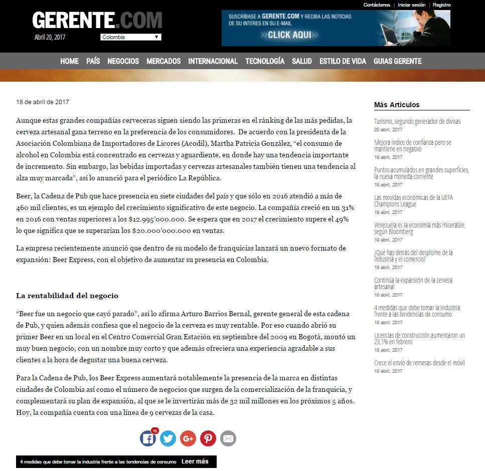 Gerente.com, 2017