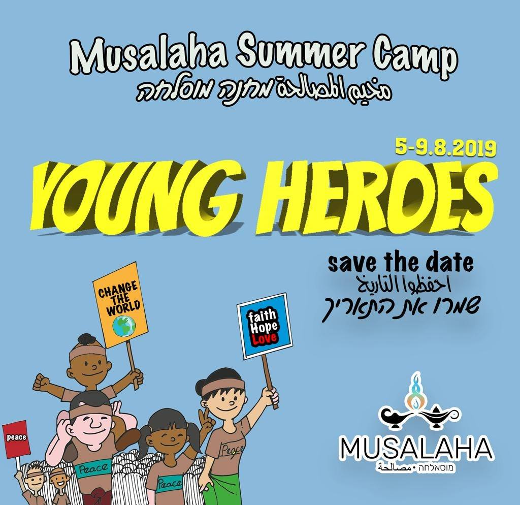 Register for Summer Camp 2019 today! - Go to: https://fs23.formsite.com/musalahagalil/form31/index.html