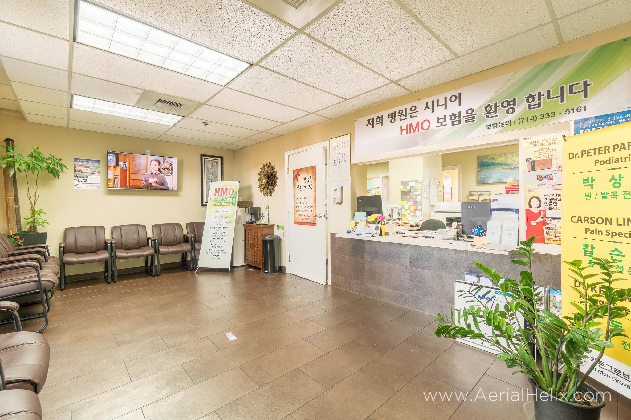 Garden Grove Medical Offices Commercial real estate photographer-24.jpg