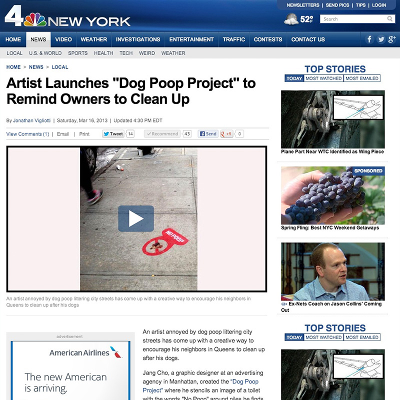 DogPoopProject_Media_NBCNY.jpg