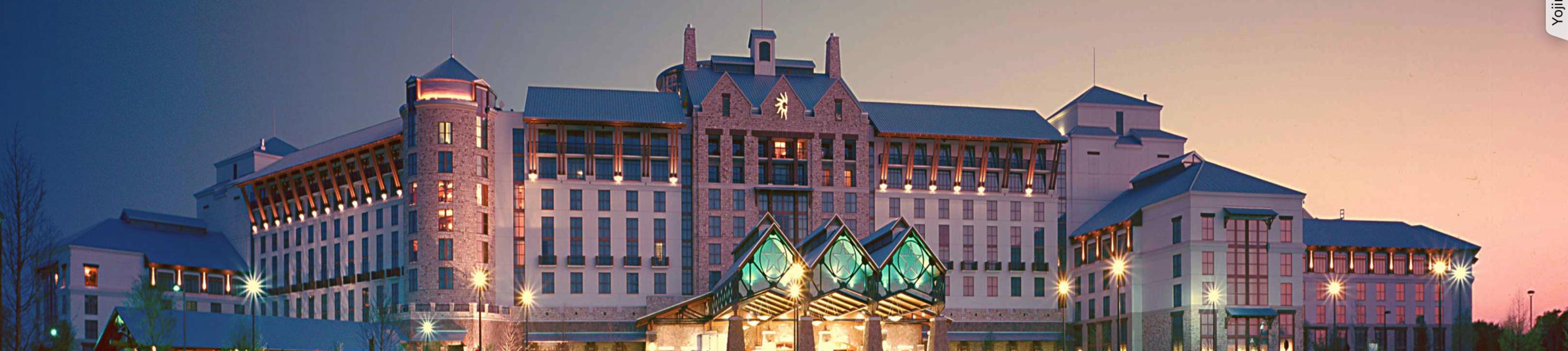 Gaylor Texan Resort, site of the FileMaker Developer's Conference, 2018