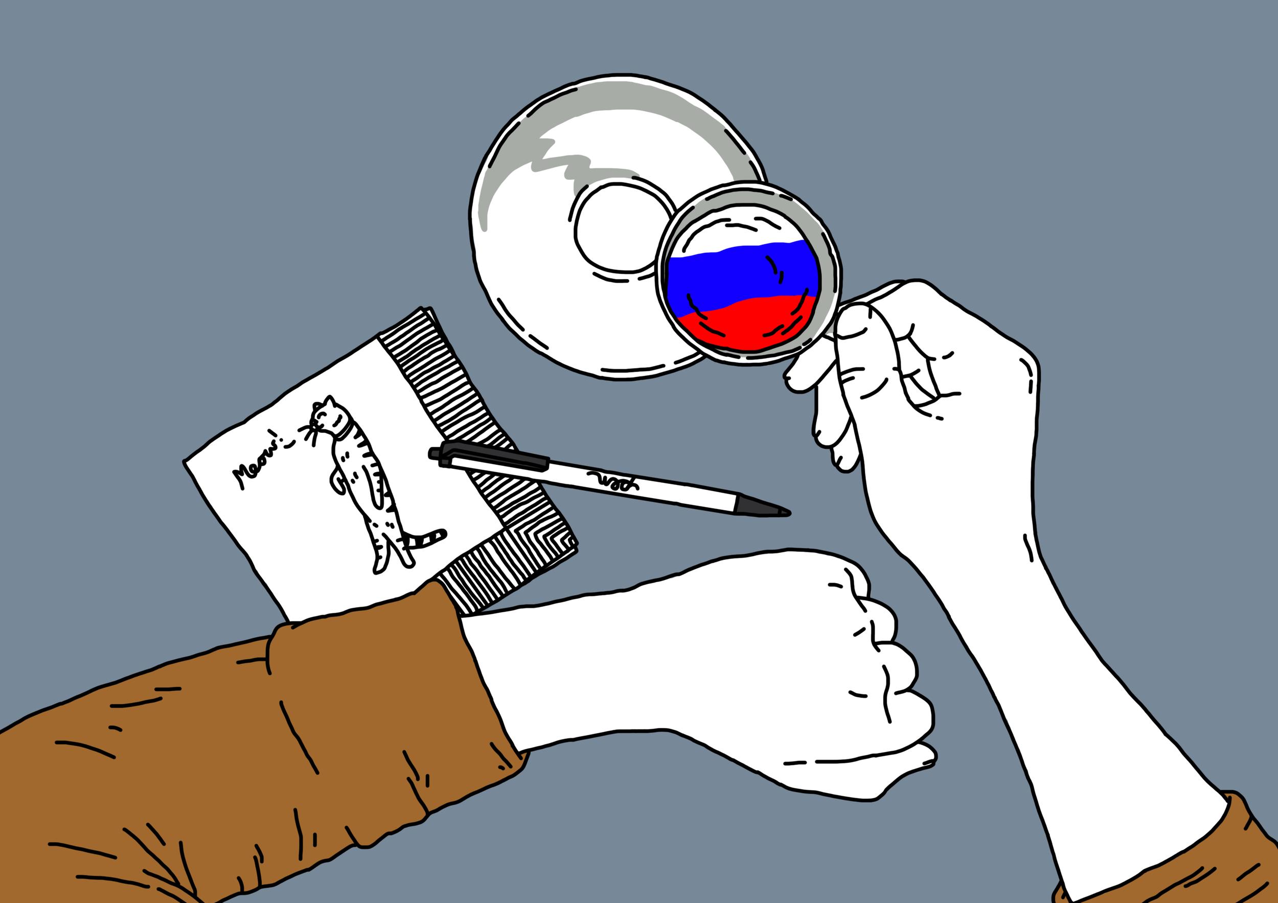 Russian RJR.png