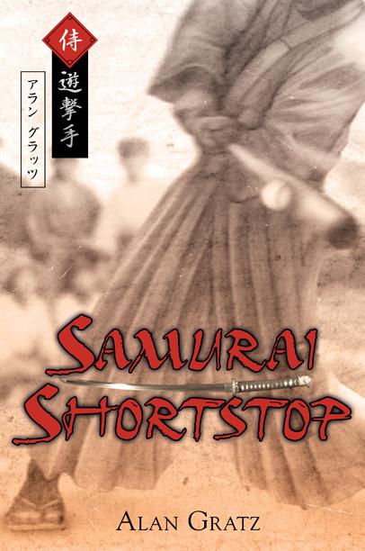 image_cover_samurai_web copy.jpg