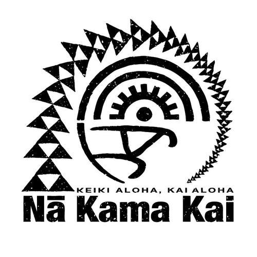 Na_Kama_Kai_Logo__Square_.JPG