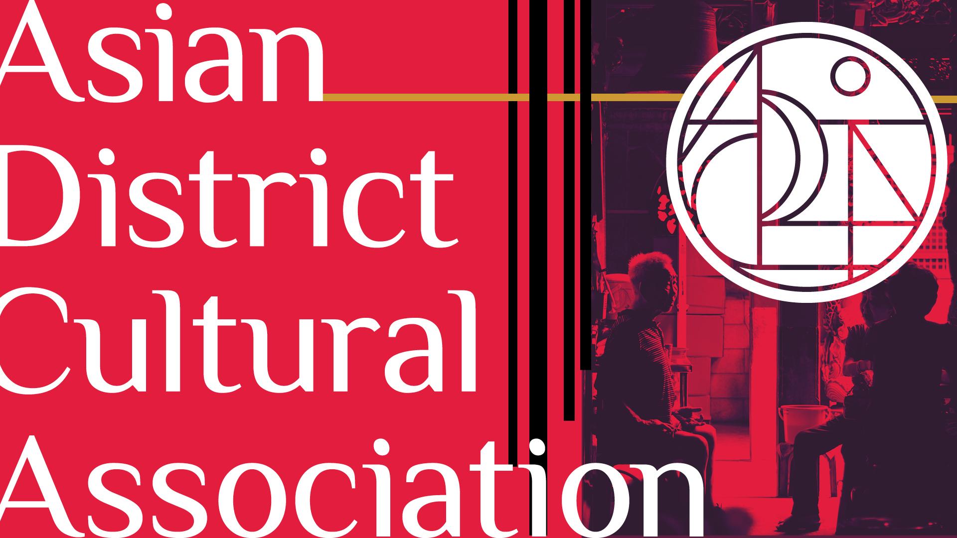 ADCA-0007-Logo-Presentation-V3.jpg
