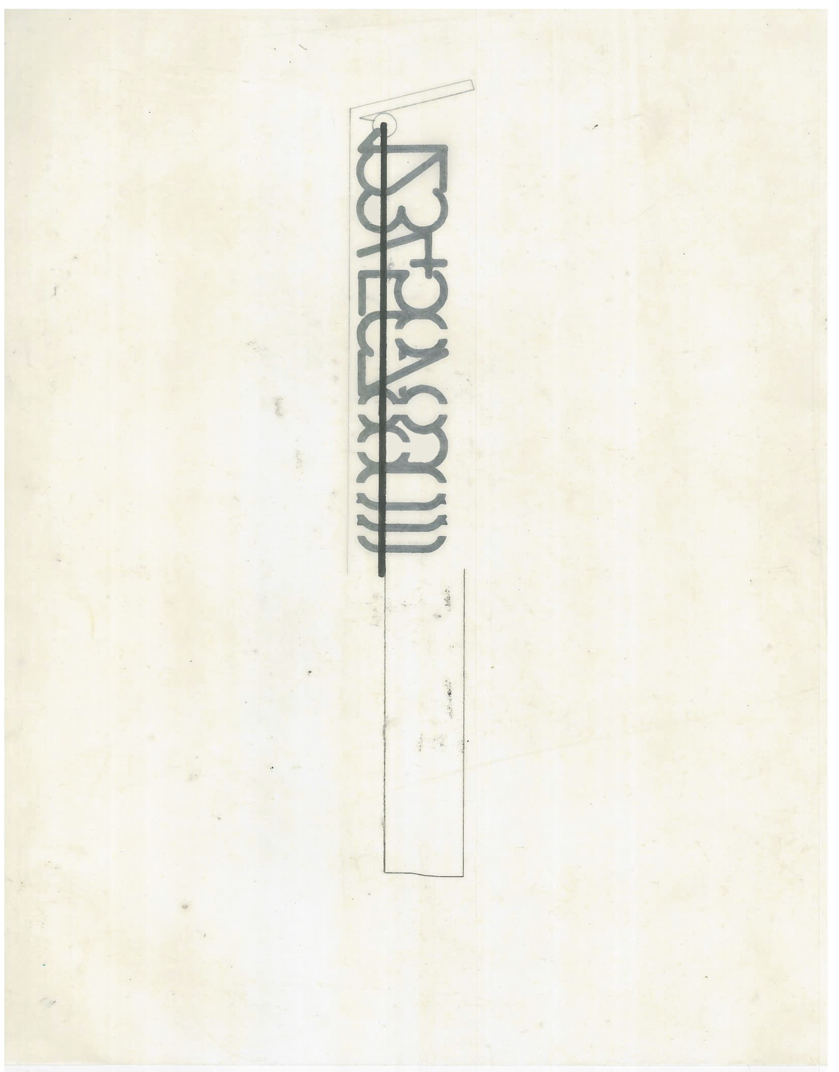 Untitled (the city, observations 23A)  Pencil on oiled fabriano paper  279mm x 216mm  December 2013