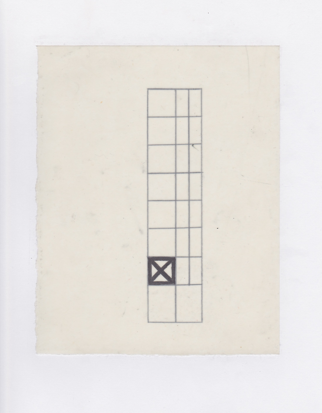 North and South (the city, observations 13)  Pencil on oiled fabriano paper x 2  140mm x 180mm  December 2013